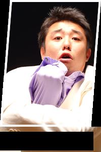 課長田中康一